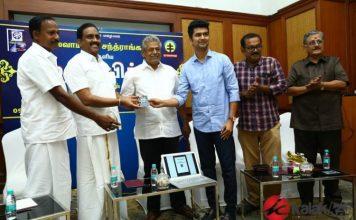 Brahma Vidhdhai EBook Launch Stills