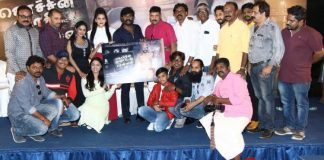 Cochin Shadhi at Chennai 03 Movie Trailer Launch