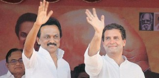 Lok Sabh Election Results 2019 : Election Results 2019 | India | BJP | Congress | DMK has been Leading in Tamil Nadu | MK.Stalin