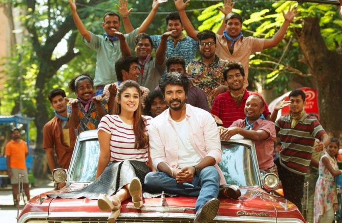 Thala Reference in Mr. Local Promo | One video was recently released. Sivakarthikeyan | Nayanthara | Thala Ajith | Rajesh.M