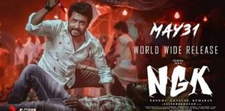 NGK Movie mass Updates | | Suriya | Selvaraghavan | Yuvan | Kollywood | Tamil Cinema | Nandha Gopalan Kumaran | Sai Pallavi