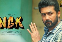Suriya NGK emoji to june 4 : Selvaraghavan | Sai pallavi | Yuvan | Kollywood | Tamil Cinema | Latest Cinema News | NGK Trailer
