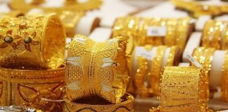 Gold Rate Today 10.05.19 : Today Gold And Silver Rates Details | Gold rate in chennai | Silver rate in chennai | today gold rate in chennai 916 kdm