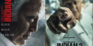 Indian 2 Trouble  : Shankar left Indian 2 Movie | Kamal Hassan's political entrance,continues to keep pace.| Shankar | Kajal Aggarwal | Anirudh