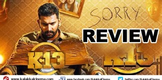 K13 Review