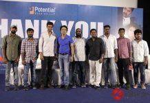 Monster Thanks Giving Meet   SJ Surya   Priya Bhavani Shankar   Karunakaran   Justin Prabhakaran   Nelson Venkatesan   S. R. Prabhu