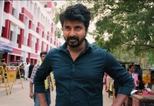 Mr Local not released in huge theatres
