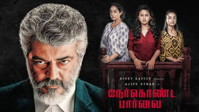 NKP Vinoth Review : H. Vinoth Open up about Nerkonda Paarvai   H Vinoth   Nerkonda Paarvai   Thala Ajith   AK 59   Ajith Kumar Upcomming Movies
