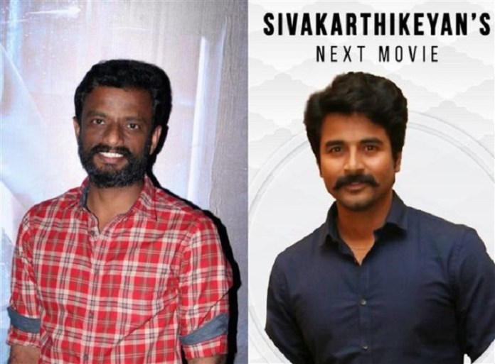 SK 16 Secrets : Two Famous Heroines Rajects Siva's Movie | Sivakarthikeyan | SK 16 | Pandiraj | Sun Pictures | Mr Local | Seema Raja | Velaikaran