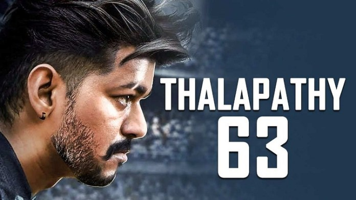 Thalapathy 63 is Remake of Chak de india | Thalapathy Vijay | Nayanthara | Kathir | Yogi Babu | Kollywood | TamilCinema | Shah Rukh Khan