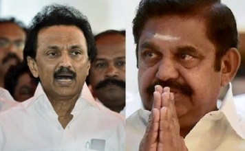 ADMK vs DMK Results 2019