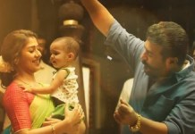 Ajith Fans Celebration | Thala Ajith | Viswasam | Viswasam Songs | Ajith Movie Songs | Nayanthara | Lady Super Star | Kannana Kanne Song Download
