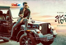 Ayogya Movie Review | Sam Css is music Mass | Vishal | Raashi khanna | Anirudh | Parthiban | Kollywood | Tamil Cinema | Ayogya Review