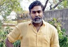 Vijay Sethupathi to act in Viswaasam Banner : Kollywood | Tamil Cinema | Thala Ajith | Viswasam | Vijay Sethupathi | Cinema