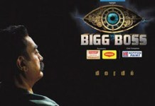Bigg Boss 3 from june Second week | Kollywood | Tamil Cinema | Kamal Haasan | Bigg boss 3 Tamil | Vijay Television | Bigg boss 3 Tamil