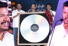 Shankar Opens Talk : Oththa Seruppu Audio Launch | Kollywood | Tamil Cinema | Parthiban | Kamal Haasan | Event Video | Oththa Seruppu