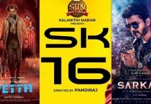 Sun Pictures Next Hero : Thalapathy Vijay | Rajinikanth | Sivakarthikeyan | Suriya | Kollywood | Tamil Cinema | Latest Cinema News