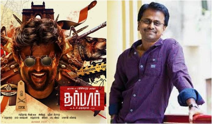 Murugadoss to Direct Allu Arjun : Super Star Rajinikanth   Thalapathy Vijay   Kollywood   Tamil Cinema   Latest Cinema News   Darbar