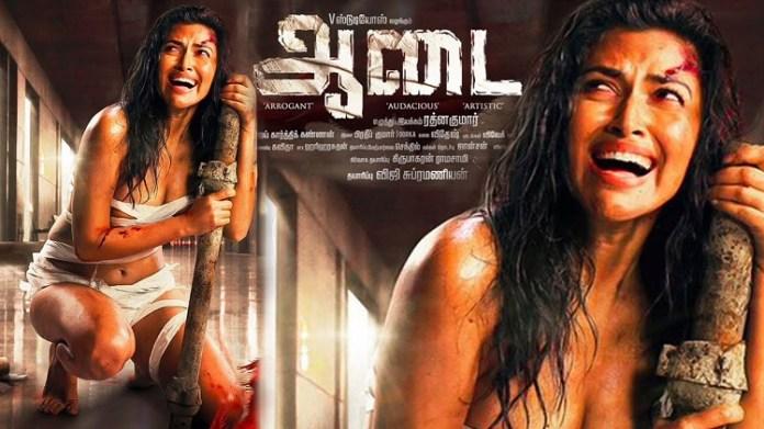 Amala Paul's Aadai shoot wrapped up : The whole shooting of the film has come to an end. Aadai Movie | Kollywood | Tamil Cinema | Amala