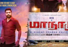 Maanadu Movie shoot : Simbu London had gone to reduce the weight of the body ahead of the film | Simbu | Str | Kollywood | Tamil Cinema | Venkat Prabhu