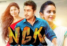 Rakul will watch NGK in Mumbai | Suriya | Sai Pallavi | Selvaraghavan | Yuvan Shankar Raja | Kollywood | Rakul Preet Singh | Latest Cinema News