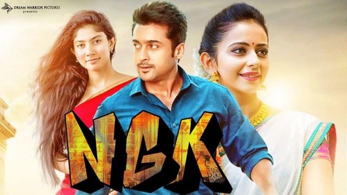 Rakul will watch NGK in Mumbai | Suriya | Sai Pallavi | Selvaraghavan | Yuvan Shankar Raja | Kollywood | Rakul Preet Singh | Latest Cinema News