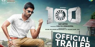 100 Movie Official Trailer