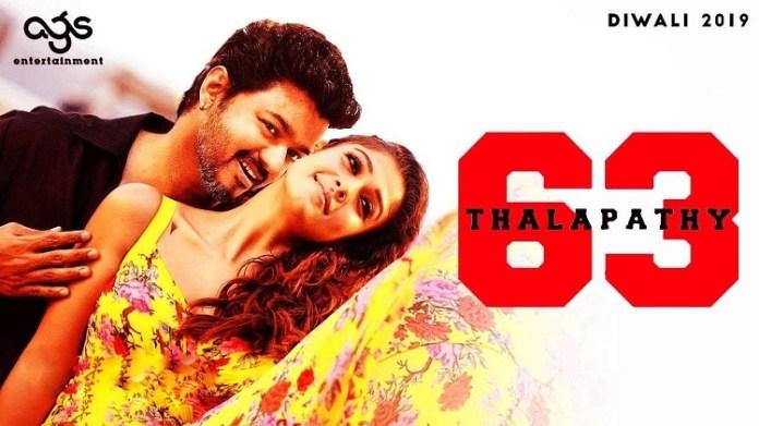Thalapathy 63 Tamilnadu Rights : Thalapathy63 | Vijay | Atlee | Nayanthara | Kollywood | Tamil Cinema | Latest Cinema News