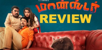 Monster Movie Review : SJ Surya | Priya Bhavani Shankar | SRPrabhu| Kollywood | Tamil Cinema | Monster Review | Cinema | Karunakaran