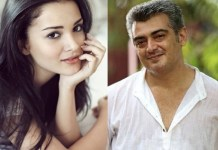Ajith actress got Pregnant Before Marriage