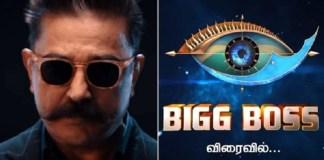Big Boss 3 Rumors Squashed | Actress Chandni is the first contender in this. kasthuri sankar | Premgi | T.Rajendar | KOllywood | Tamil CInema