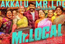 MR.Local Box office Collection : Sivakarthikeyan | Nayanthara | M.Rajesh | 2nd Day Box office Collection Report | MR.Local Review