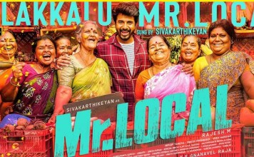 MR.Local Box office Collection : Sivakarthikeyan   Nayanthara   M.Rajesh   2nd Day Box office Collection Report   MR.Local Review