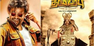 Rajni Praised Yogi Babu : Darbar Movie   Kollywood   Tamil Cinema  Rajinikanth   Latest Cinema News   nayanthara   Nivetha Thomas