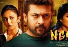 Rakul Preet Singh Talks About NGK : Suriya | Sai Pallavi | Selvaraghavan | Yuvan Shankar Raja | Kollywood | Tamilcinema | Latest Cinema News