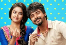PC Sreeram to work with Keerthy Suresh : Remo, Sivakarthikeyan, Cinema News, Kollywood , Tamil Cinema, Latest Cinema News, Tamil Cinema News