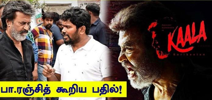 Kaala 2 is not Happening : Rajinikanth | Pa.Ranjith | Cinema News, Kollywood , Tamil Cinema, Latest Cinema News, Tamil Cinema News