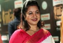 Radhika Sarathkumar Serial : Chandrakumari, Vani Rani, Chithi, Cinema News, Kollywood , Tamil Cinema, Latest Cinema News, Tamil Cinema News