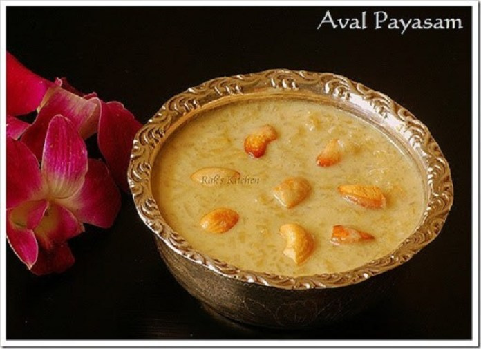 Rad Aval Payasam Recipe : South Indian Recipe, Easy Rice Recipe, Veg Recipes of India, Quick And Easy Recipes, Indian Recipes, Easy Recipe