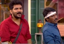 Bigg Boss Promo Day 2 : New Entry in Bigg Boss House.! | Bigg Boss | Bigg Boss Tamil | Bigg Boss Video | Bigg Boss 3 Promo Updates