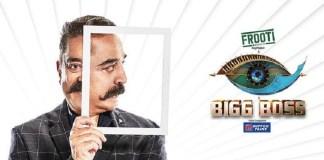 Big Boss Timing: Kamal Haasan, bigg boss tamil, Bigg boss 3 Tamil. Cinema News, Kollywood , Tamil Cinema, Latest Cinema News, Tamil Cinema News