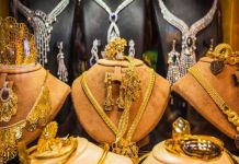 Gold Price 13.06.19 : Today Gold and Silver Price in Chennai | Gold Price in Chennai | Silver Price in Chennai | Jwellery Prices in Chennai City