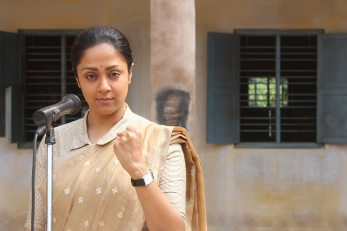 Raatchasi Movie updates : Cinema News, Kollywood , Tamil Cinema, Latest Cinema News, Tamil Cinema News, Jyothika, Dream Warrior Pictures