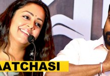 Jyothika Bold Speech :  Ratchasi Press Meet | Jyothika, SR.Prabhu,Suriya, சினிமா செய்திகள், Cinema News, Kollywood , Tamil Cinema, Latest Cinema News