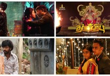 June 28 Movies List : Totally 6 Movies Released in this Week | Kollywood Cinema News | Tamil Cinema News | Latest Tamil Cinema News