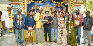 Ka Pae Ranasingam Movie Launch   Vijay Sethupathi and Aishwarya Rajesh's film titled Ka Pae Ranasingam   S.U.Arunkumar   Pae.Virumandi