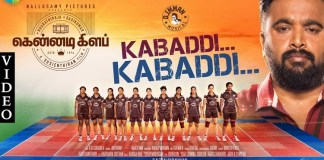 Kabaddi Kabaddi Video Song