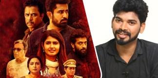 Kolaigaran Movie Review | | Vijay Antony | Arjun |Andrew Louis | Cinema News, Kollywood , Tamil Cinema, Latest Cinema News, Tamil Cinema News