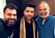 Maanadu entire cast and crew is here