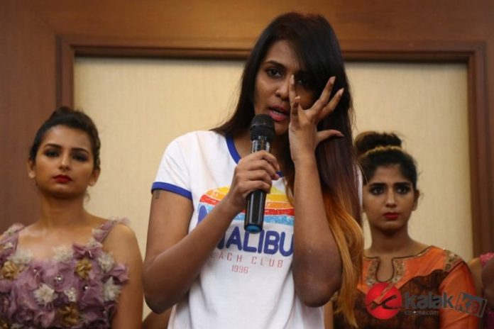 Meera Mitun Press Meet